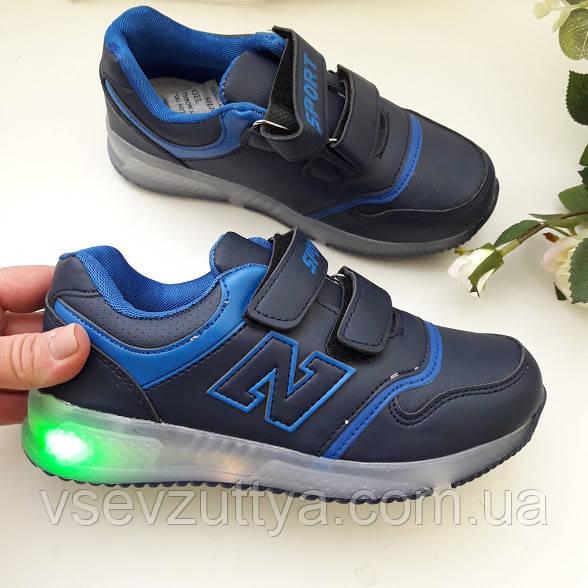 5f99b6cabc8984 Кросівки дитячі з LED підсвіткою, цена 350 грн., купить Миколаїв — Prom.ua  (ID#679640117)