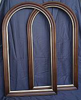Арочные деревянные рамы с сусальной позолотой.