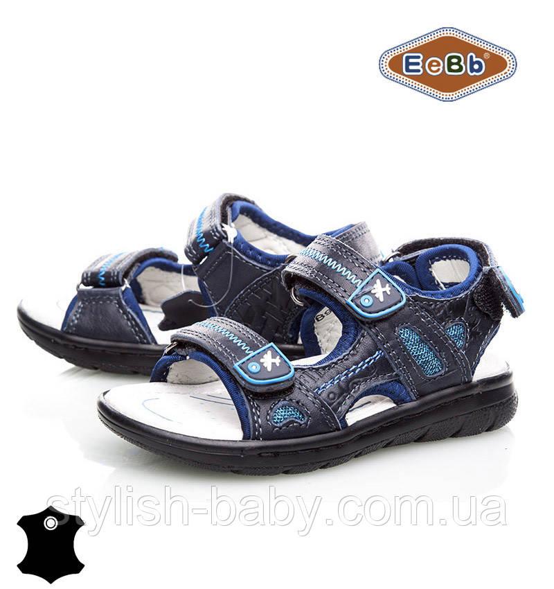 Детская кожаная обувь оптом. Летняя обувь 2018. Детские босоножки бренда EeBb для мальчиков (рр. с 26 по 31)