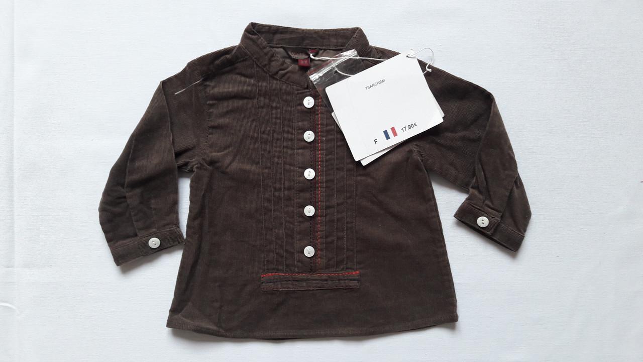 Рубашка детская DPam коричневая