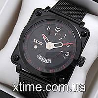 Мужские наручные часы Skmei 9172 WR30M