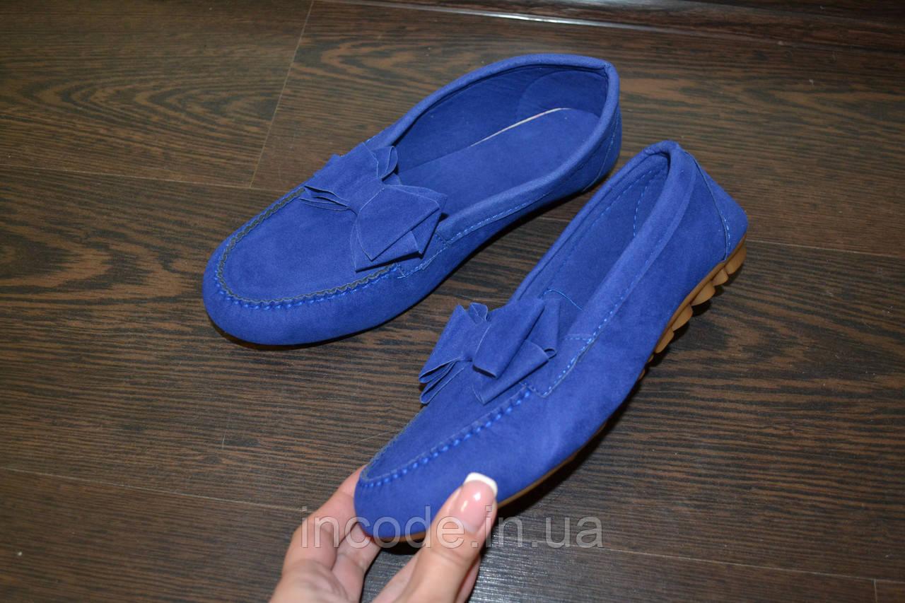 Насыщенно-синие мокасины  36р  полномерные