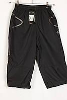 Бриджи шорты мужские в стиле Adidas 1017 Black Размеры М L XL