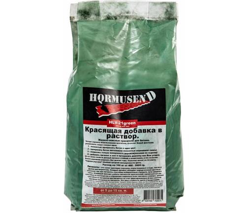 Пигмент для бетона Hormusend HLV-21 (2 кг.) зелёный