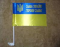 """Флаг Украины   Прапор України  атлас """"Слава Україні - Героям слава"""" 37х24см"""