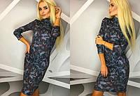 Красивое теплое платье Бабочки, горло стойка., фото 1