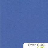 Рулонные шторы ткань блэкаут джулия, фото 2