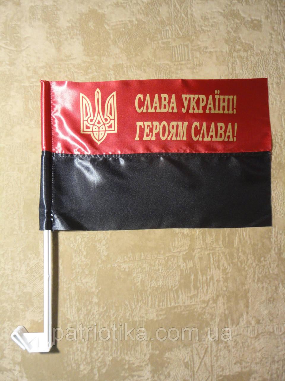 "Флаг УПА | Прапор УПА  атлас ""Слава Україні - Героям слава"" 37х24см"