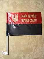 "Флаг УПА   Прапор УПА  атлас ""Слава Україні - Героям слава"" 37х24см"