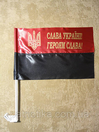 "Флаг УПА | Прапор УПА  атлас ""Слава Україні - Героям слава"" 37х24см, фото 2"