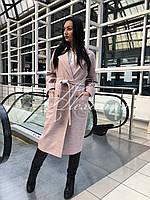Пальто демисезонное цвет пудра