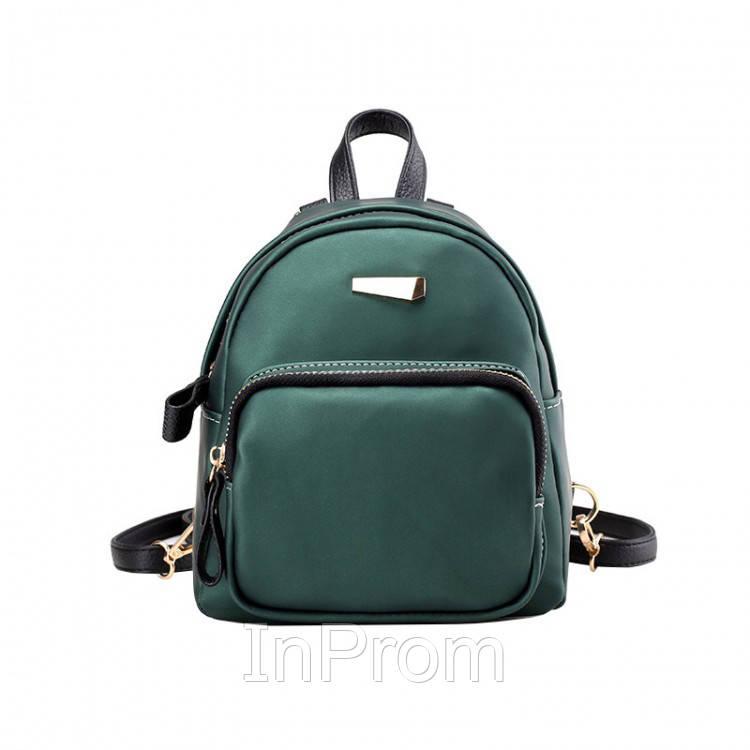 Рюкзак Adel XS Green