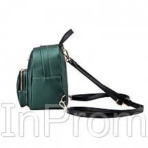 Рюкзак Adel XS Green, фото 3