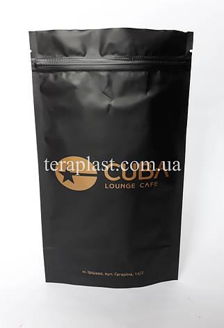 Пакет Дой-Пак черный 250г 140х240 с печатью в 1 цвет, фото 2