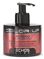 Маска тонирующая COLOR UP (красная) Echosline 250 мл