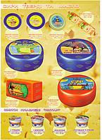 Сыр твердый 50%