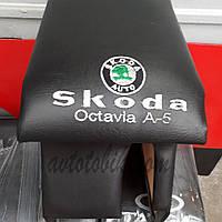 Подлокотник Skoda Octavia А5 черный с вышивкой