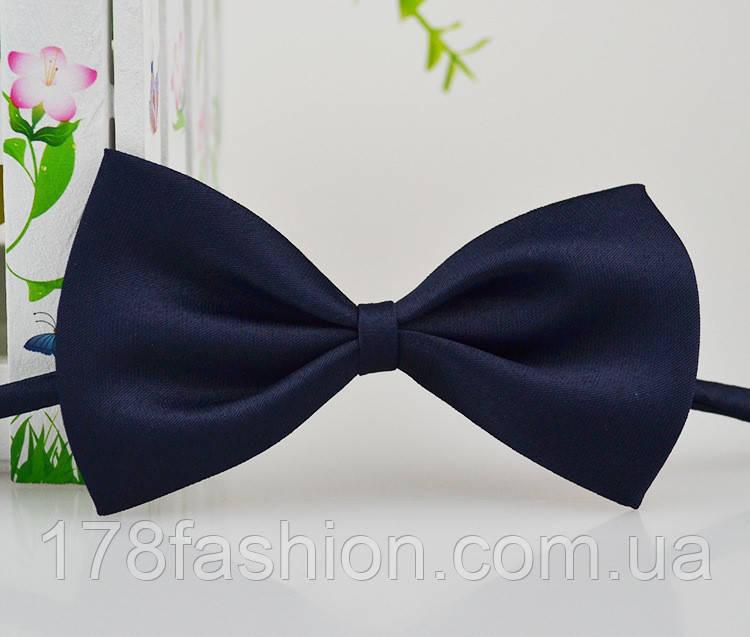 Детская однотонная полиэстровая галстук бабочка №14 темно синяя