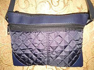 Клатч женский сумка стеганная только ОПТ/женский барсетки сумка для через плечо