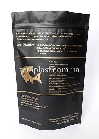 Пакет Дой-Пак черный 500г 180х280 с логотипом, фото 2