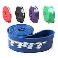 Резиновая петля сопротивления жгут RitFit (29.5-79 кг, синий)