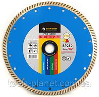 Алмазный диск Baumesser 1A1R Turbo 230 x 2,6 x 9 x 22,23  Beton PRO (90215008017)
