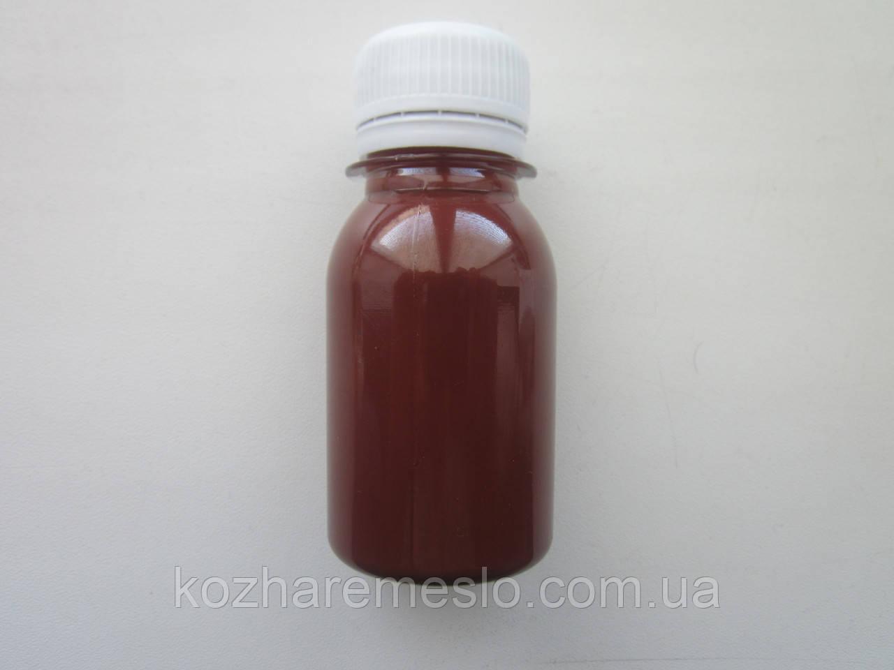 Краска для уреза (торца) кожи FENICE на силиконовой основе 50 грамм коричневая (каштановая)