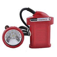 Коногонка светодиодная sx-0018, шахтерский фонарик, 1+6 диодов, более 30 часов работы без подзарядки, 2 режима