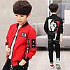Короткая куртка для мальчика