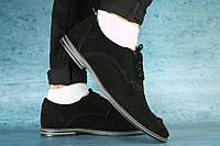 Мужские классические туфли VanKristi чёрный 10028 р. 39 40 41 42 43 44 45, фото 1