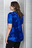 Жіноча Туніка Рожевий Синій, фото 4