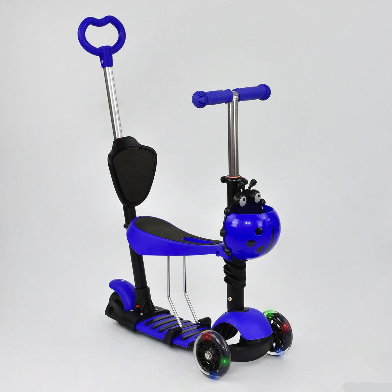 Самокат А 24676 - 3030 Best Scooter 5 в 1  цвет СИНИЙ, колеса PU светящиеся