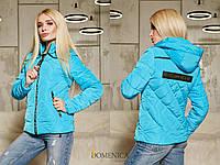 Короткая женская демисезонная куртка с капюшоном tez310186