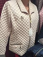Куртка женская демисезонная стёганная большого размера