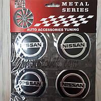 Наклейка эмблема на колпаки Nissan 60 мм (4 шт.)