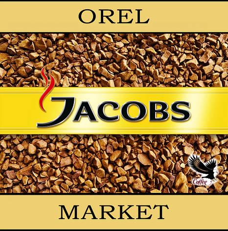 Растворимый кофе Jacobs Monarch весовой 1кг, фото 2