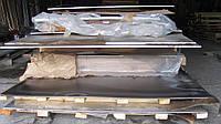 Алюминиевый лист Д16АТ 4х1500х3000