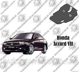 Защита Honda Accord VII АКПП V-2.0 2002-2008
