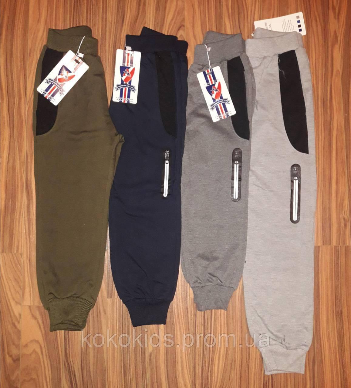 Спортивні трикотажні штани дитячі для хлопчика 98-128 6d6a8d763e14e