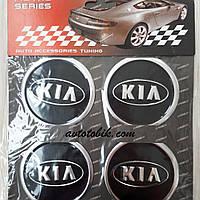 Наклейка эмблема на колпаки KIA (КИА) 60 мм (4 шт.)