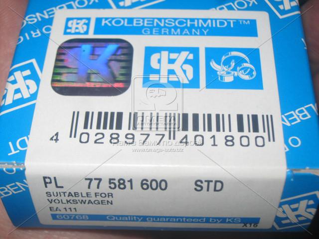 Вкладыши шатунные VAG STD 1.8 20V/2.0 FSi/TFSi 16V (пр-во KS) 77581600