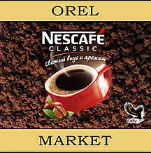 Растворимый кофе Nescafe Classic весовой 500г