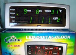 Настільні електронні LED годинник з календарем, термометром і будильниками Caixing CX-868