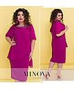 Платье Минова 344 по 64 размер, фото 3