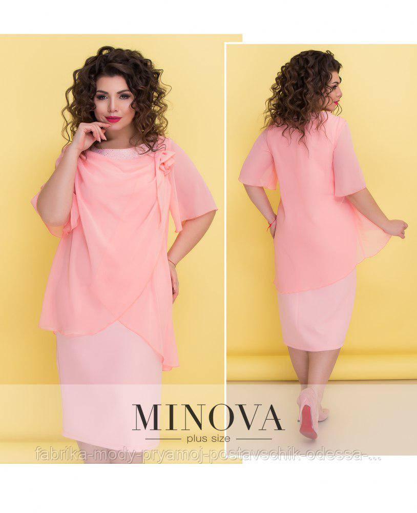 Платье Минова 344 по 64 размер