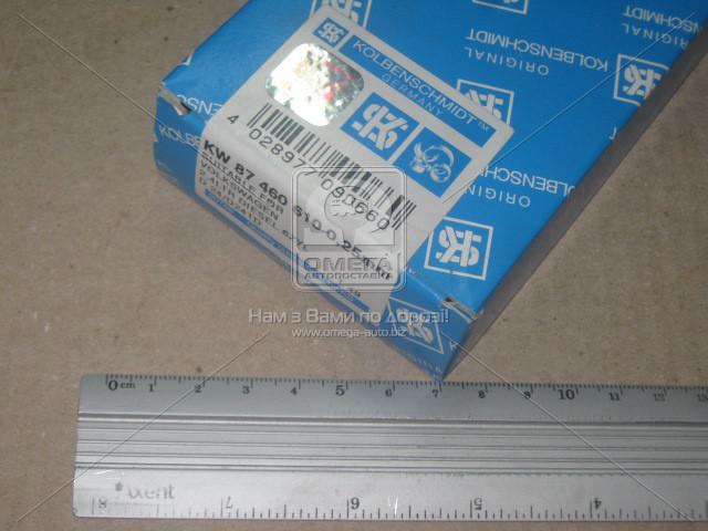 Вкладиші корінні VAG 0.25 2.4 D/TD DW/DV/ACL (пр-во KS) 87460610