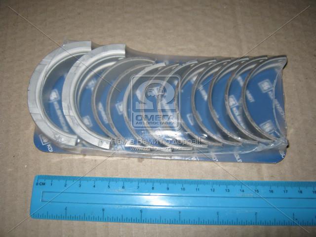 Вкладыши коренные VAG 0.25 2.2-2.5 5cyl (пр-во KS) 87461610