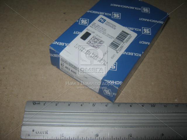 Вкладиші шатунні VAG STD 2.0/2.2/2.3 (5CYL) (пр-во KS) 87463600