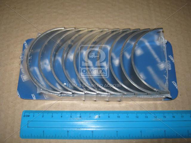 Вкладыши коренные MB OM615/616 (пр-во KS) 87489610