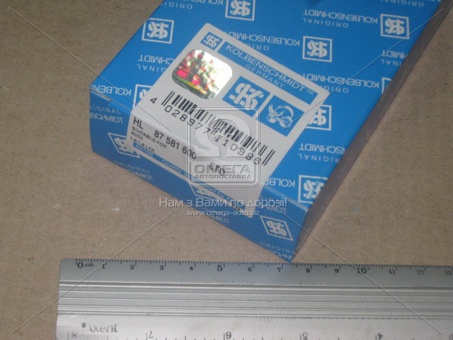 Вкладыши коренные VAG STD 1.6-2.0 (пр-во KS) 87581600